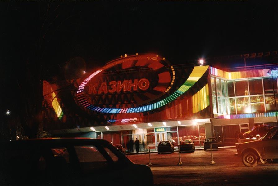 Casino екатеринбург coconut creek casino and blackjack